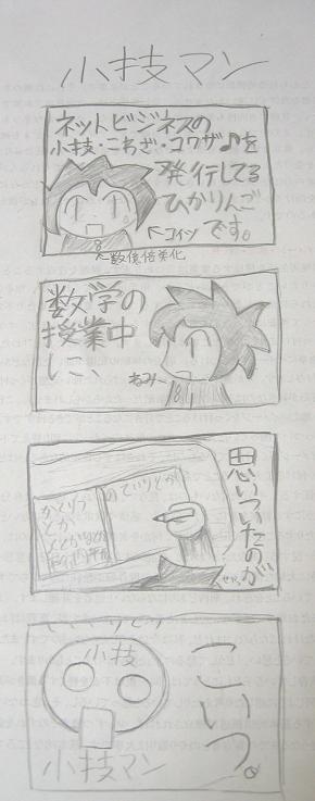 524_2454.JPG
